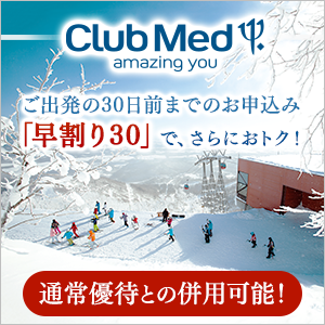 bn_side_clubmed_hayawaei